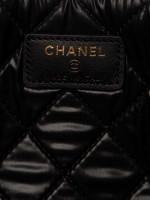 CHANEL Boy Two Tone O Case Clutch Black Gold