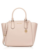 MICHAEL KORS Hayes Leather Large NS Tote Ballet
