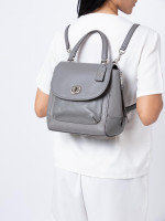 COACH 30525 Mixed Leather Faye Backpack Heather Grey