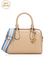 MICHAEL KORS Hayes Leather Small Duffle Bisque