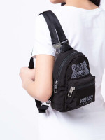 KENZO Silver Tiger Mini Canvas Backpack Black