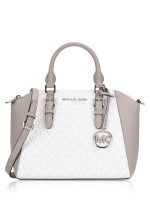MICHAEL KORS Ciara Monogram Medium Messenger Bright White