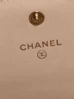 CHANEL 19 Long Flap Wallet Beige