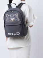 KENZO Tiger Large Neoprene Backpack Grey